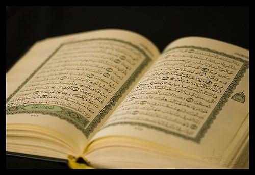 large-فضل-قراءة-القرآن-الكريم-1a21c