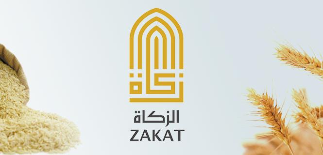 zakat-al-fitr-aumone-de-la-rupture-du-jeune