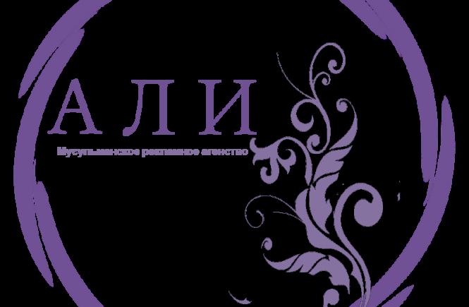 ali-agency