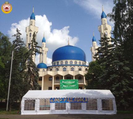 Шатер Рамадана в Адыгее