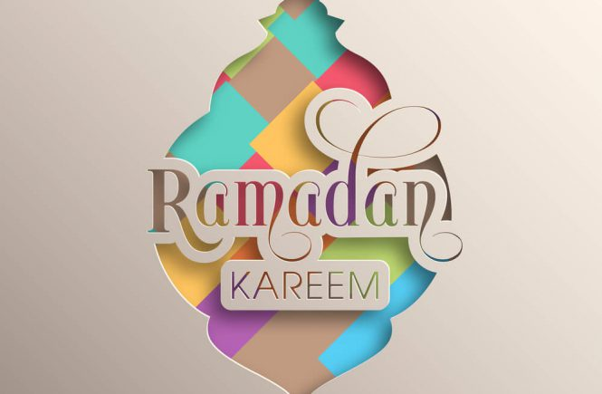 Picture-of-Ramadan-Kareem-Meaning-1